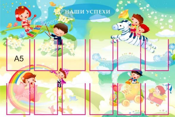 Картонные коробки в детскую своими руками